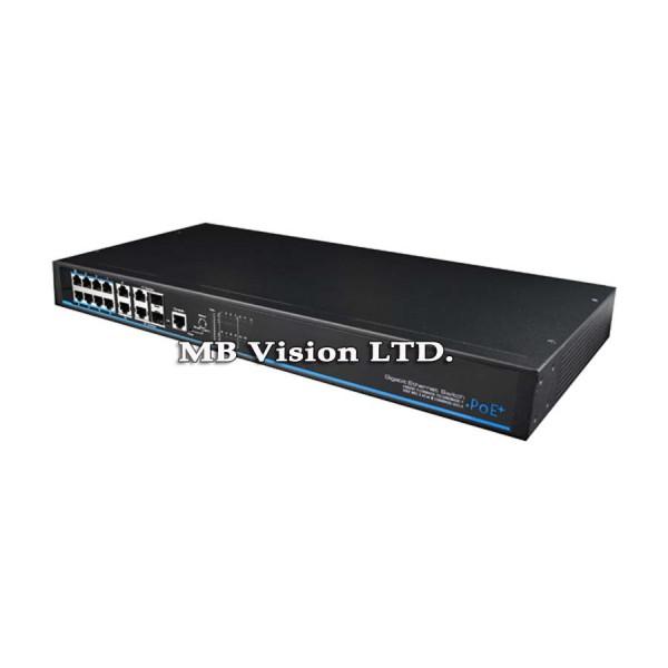 Управляем 14-портов PoE мрежов комутатор UTEPO UTP3-GSW0806-TP150