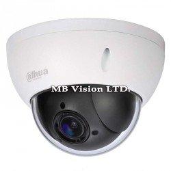 2MP Full HD управляема IP камера Dahua DH-SD22204T-GN