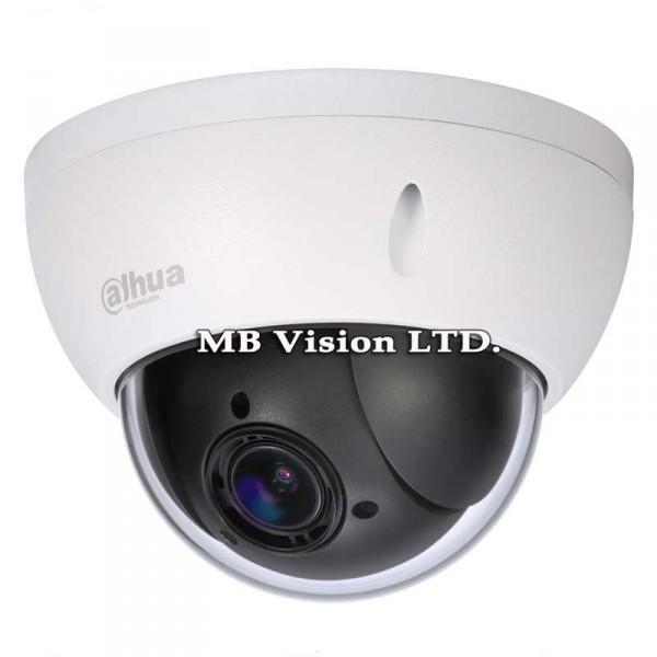 Full HD управляема HD-CVI камера, 2MP резолюция Dahua DH-SD22204I-GC