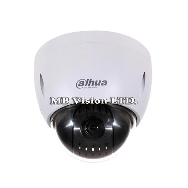 IP-камера Dahua DH-SD40212T-HN цветная