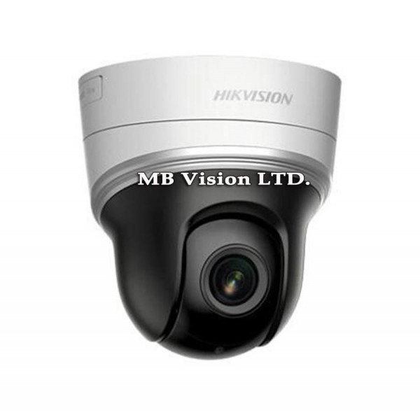Мини Full HD IP PTZ камера Hikvision с 4х зуум и IR