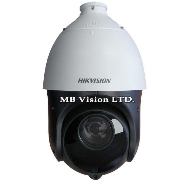 IP PTZ 2MP камера Hikvision DS-2DE4220IW-DE, IR 100m, 20x оптичен зуум