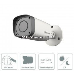 2.1MP HD CVI камера Dahua с IR до 60м HAC-HFW2231R-Z-IRE6