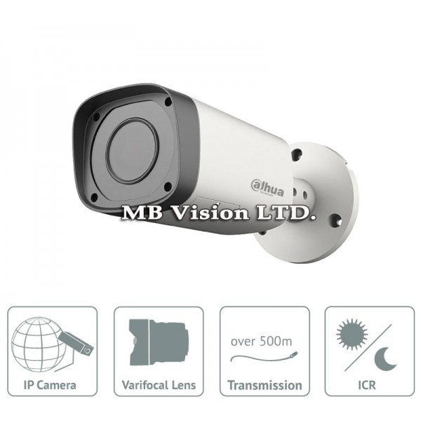 2.1MP HD CVI камера Dahua с IR до 60м HAC-HFW2221R-Z IRE6