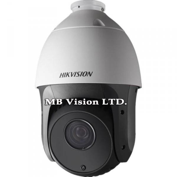 2MP IP PTZ камера Hikvision DS-2DE4225IW-DE, IR 100m, 25x оптичен зуум