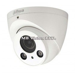 2MP Full HD IP камера Dahua IPC-HDW2221R-ZS, IR до 60м