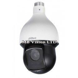 IP PTZ камера Dahua 1.3MP 20x оптичен зуум, IR до 100m - SD59120Т-HN