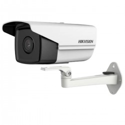 2MP 3G/4G IP камера Hikvision DS-2CD2T25FD-I5GLE/R