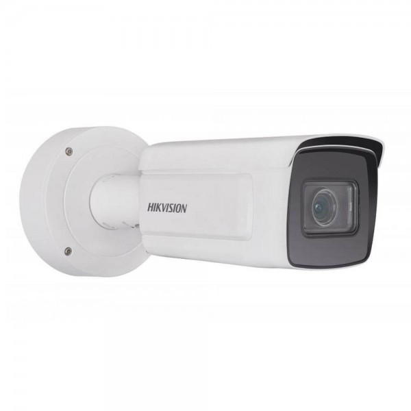 2MP IP камера Hikvision DS-2CD7A26G0/P-IZS (8-32) с LPR, IR 100m