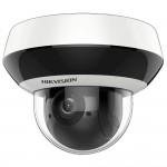 Wi-Fi 4MP IP PTZ камера Hikvision DS-2DE2A404IW-DE3/W(C)