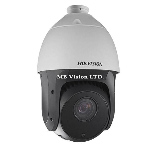 2MP IP PTZ Hikvision DS-2DF8225IX-AEL(T3),IR 200m, 25X, Smart Tracking