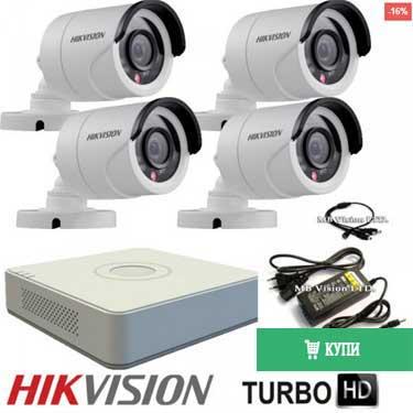 Готова система за видеонаблюдение с 4 HD камери
