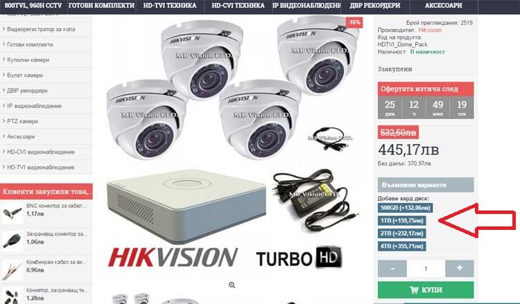Избор на хард диск за комплект камери